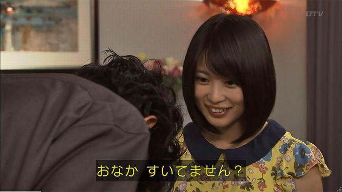ウツボカズラの夢7話のキャプ510