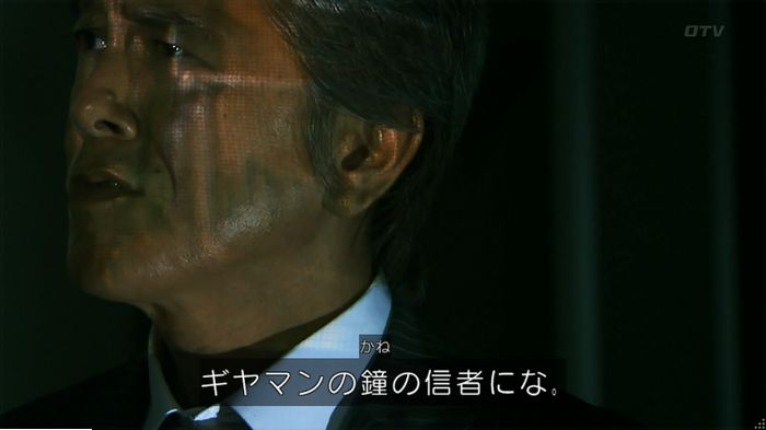 警視庁いきもの係 9話のキャプ812