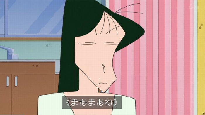 クレヨンしんちゃんのキャプ268