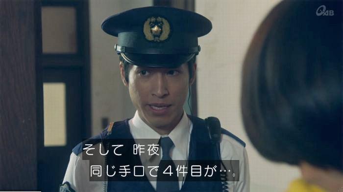 家政夫のミタゾノ3話のキャプ46