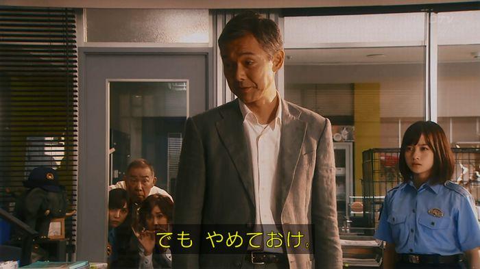 いきもの係 5話のキャプ810