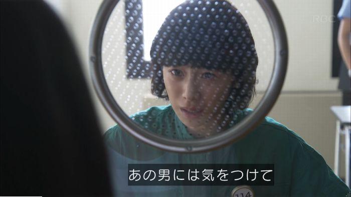監獄のお姫さま 5話のキャプ575