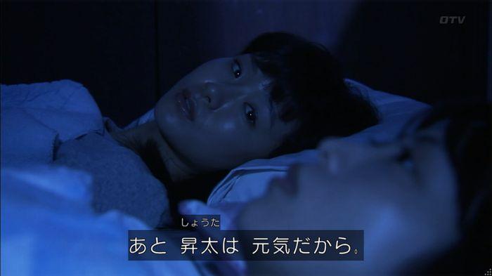 ウツボカズラの夢4話のキャプ58