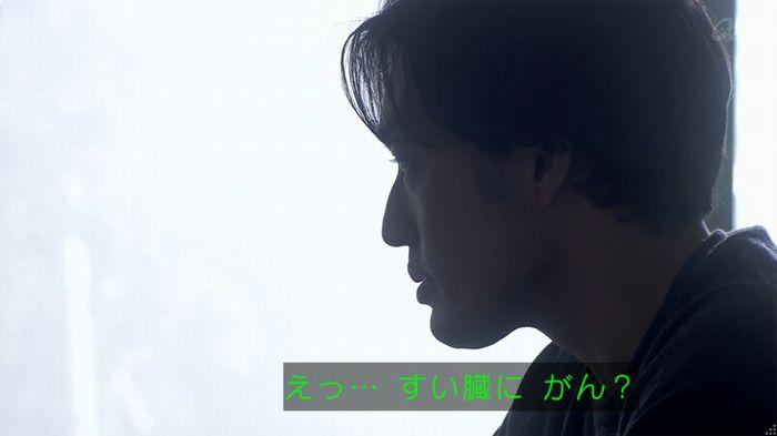 奪い愛 6話のキャプ143
