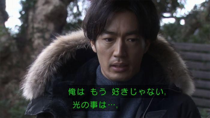奪い愛 4話のキャプ485