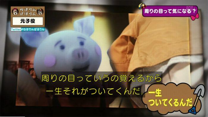 ねほりん元子役のキャプ419