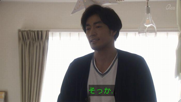 奪い愛 6話のキャプ369