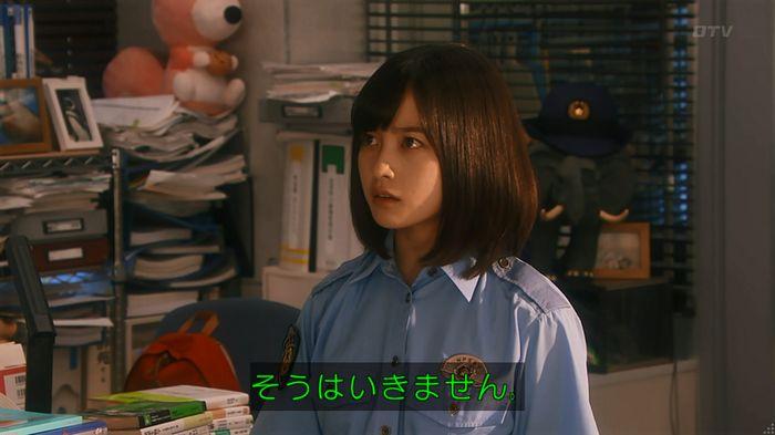 いきもの係 5話のキャプ659