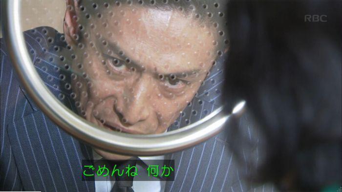 監獄のお姫さま 9話のキャプ173