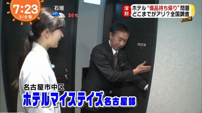 めざましTVのキャプ18
