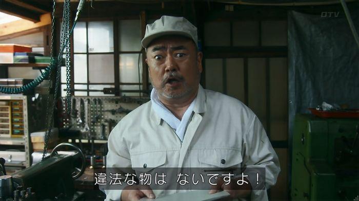 いきもの係 3話のキャプ577