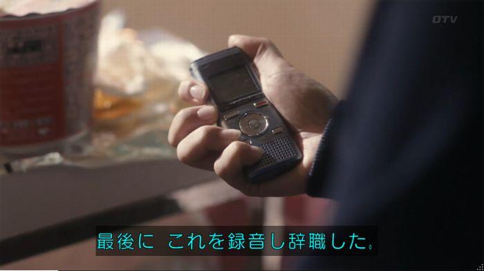 コンフィデンスマンJP8話のキャプ123