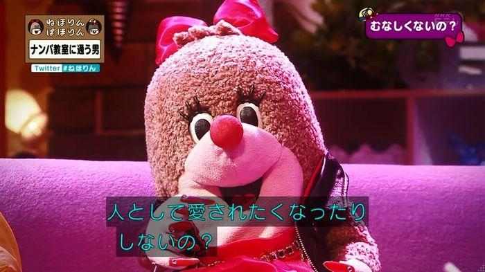 ねほりん ナンパ回のキャプ268