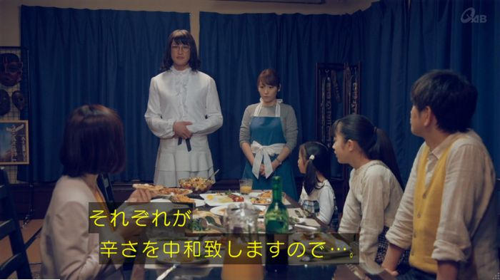 家政婦のミタゾノ 5話のキャプ325