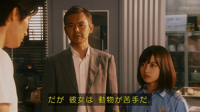 いきもの係 5話のキャプ785