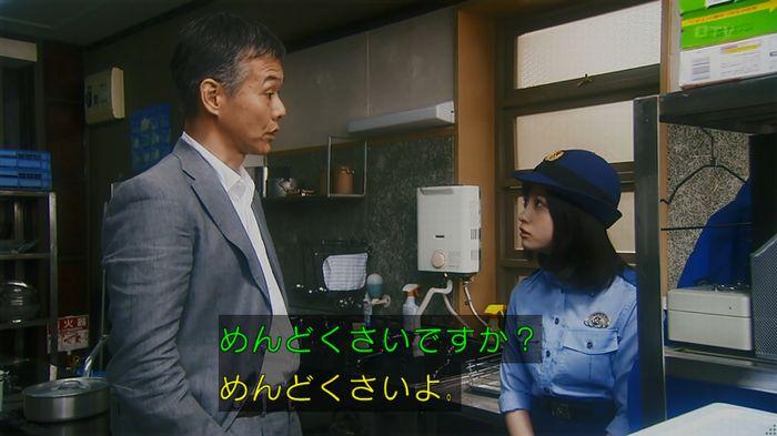 いきもの係 2話のキャプ224