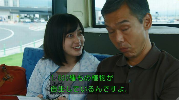 警視庁いきもの係 9話のキャプ33