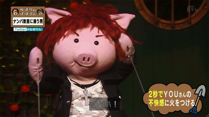 ねほりん ナンパ回のキャプ41