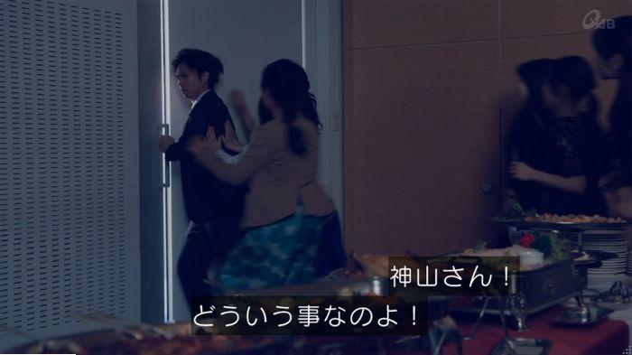 家政婦のミタゾノ 2話のキャプ848