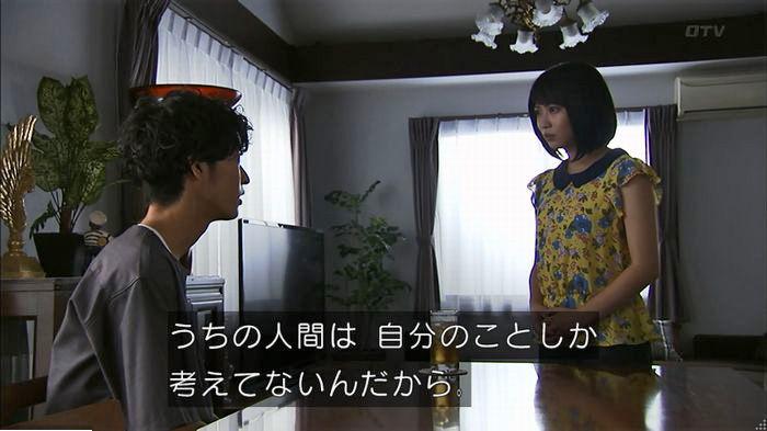 ウツボカズラの夢7話のキャプ411