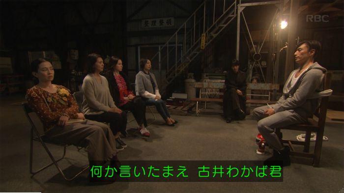 監獄のお姫さま 3話のキャプ366