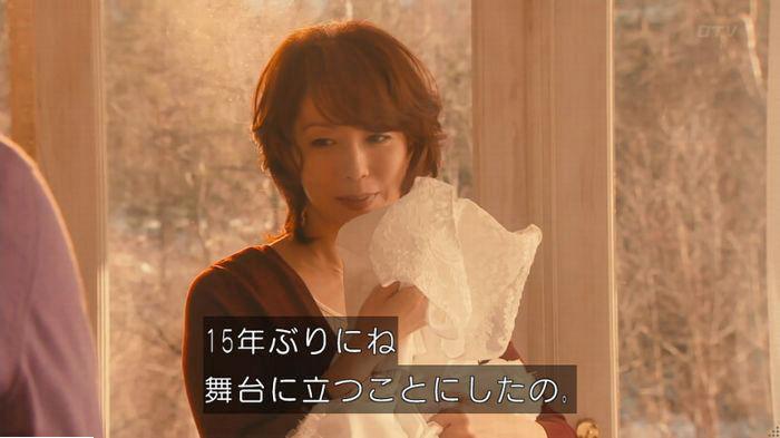 海月姫7話のキャプ621