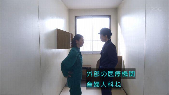 監獄のお姫さま 4話のキャプ206