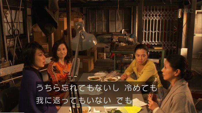 監獄のお姫さま 9話のキャプ402