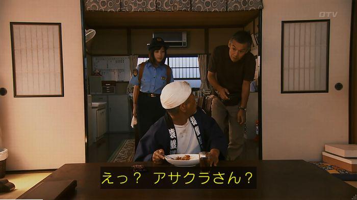 警視庁いきもの係 9話のキャプ245