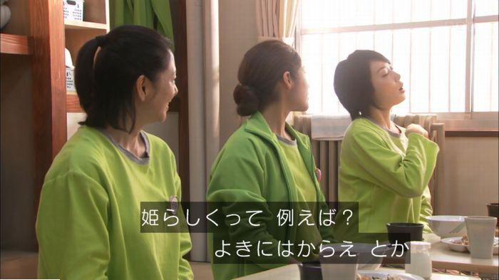 監獄のお姫さま 6話のキャプ634