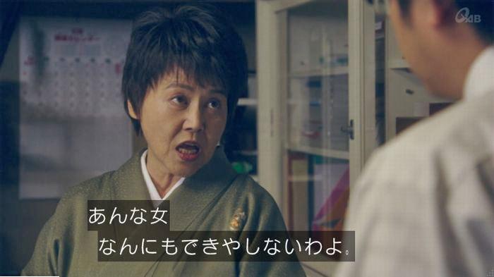 家政夫のミタゾノ7話のキャプ156