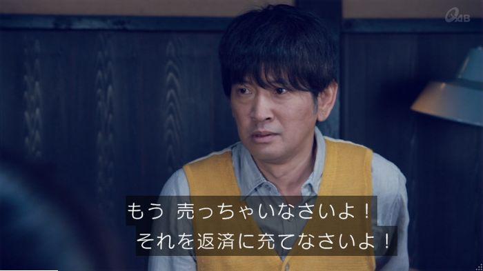 家政婦のミタゾノ 5話のキャプ666