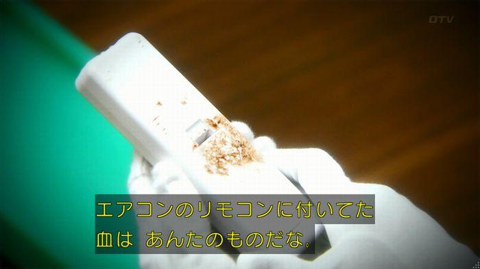 いきもの係 5話のキャプ480