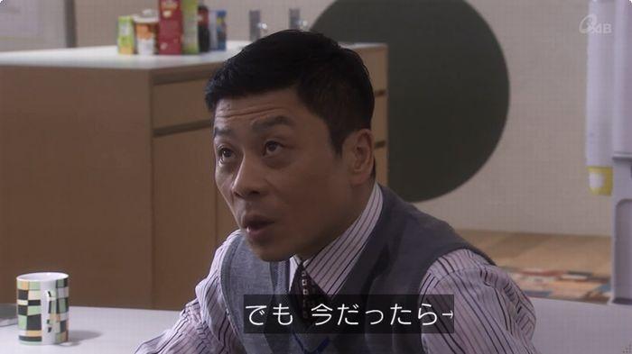 奪い愛 6話のキャプ284