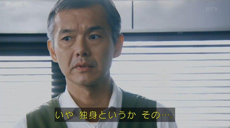 いきもの係 4話のキャプ855
