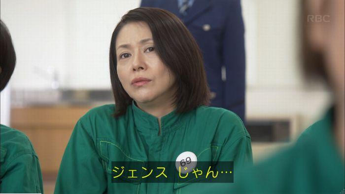 監獄のお姫さま 2話のキャプ90