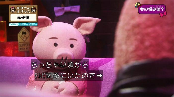 ねほりん元子役のキャプ488