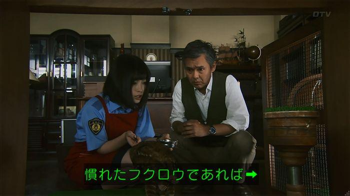 警視庁いきもの係 8話のキャプ233