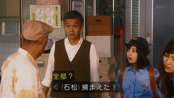 警視庁いきもの係 8話のキャプ400