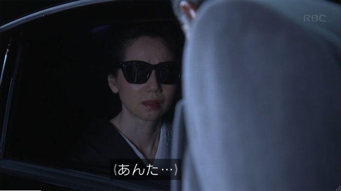監獄のお姫さま 4話のキャプ297