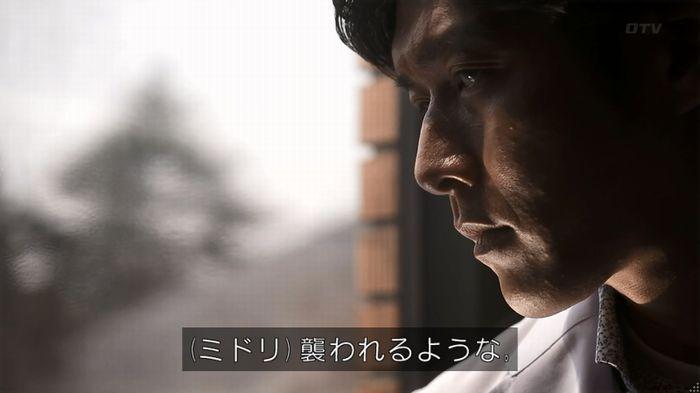 世にも奇妙な物語 夢男のキャプ146