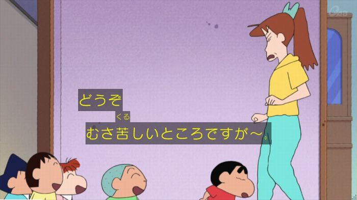 クレヨンしんちゃんのキャプ203