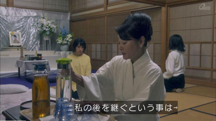 家政夫のミタゾノ4話のキャプ219