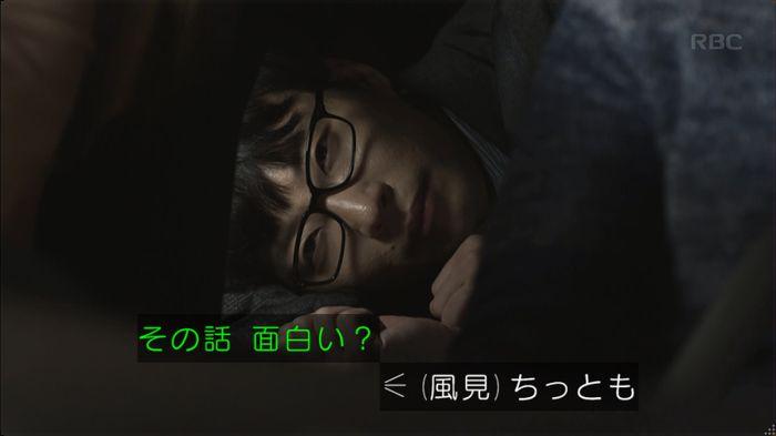 逃げ恥 8話のキャプ574