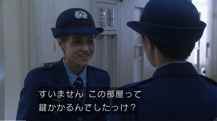 監獄のお姫さま 3話のキャプ253