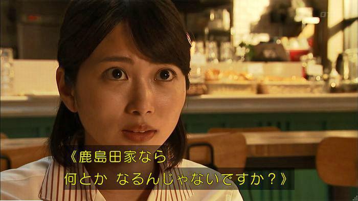ウツボカズラの夢7話のキャプ406