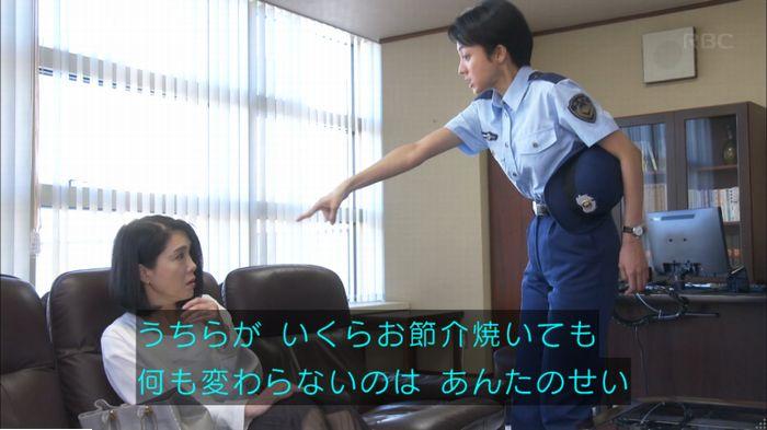 監獄のお姫さま 9話のキャプ113