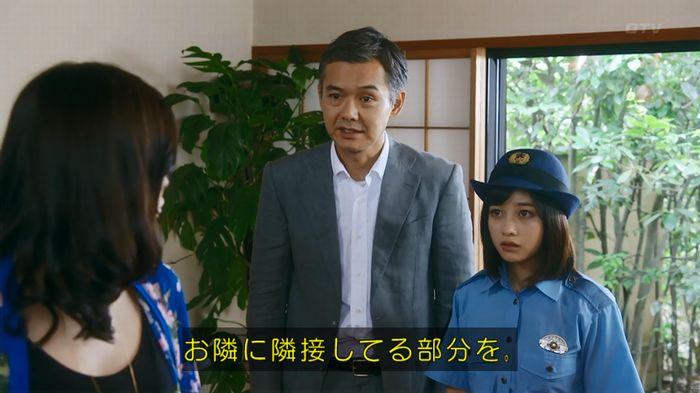 警視庁いきもの係 8話のキャプ485