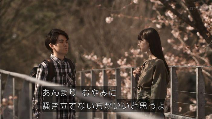 世にも奇妙な物語 夢男のキャプ149