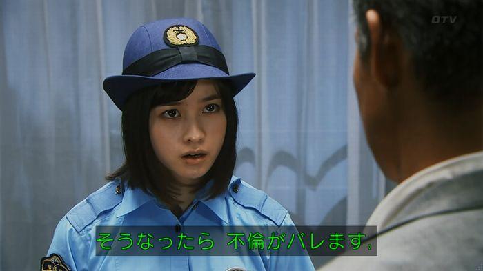 警視庁いきもの係 8話のキャプ776